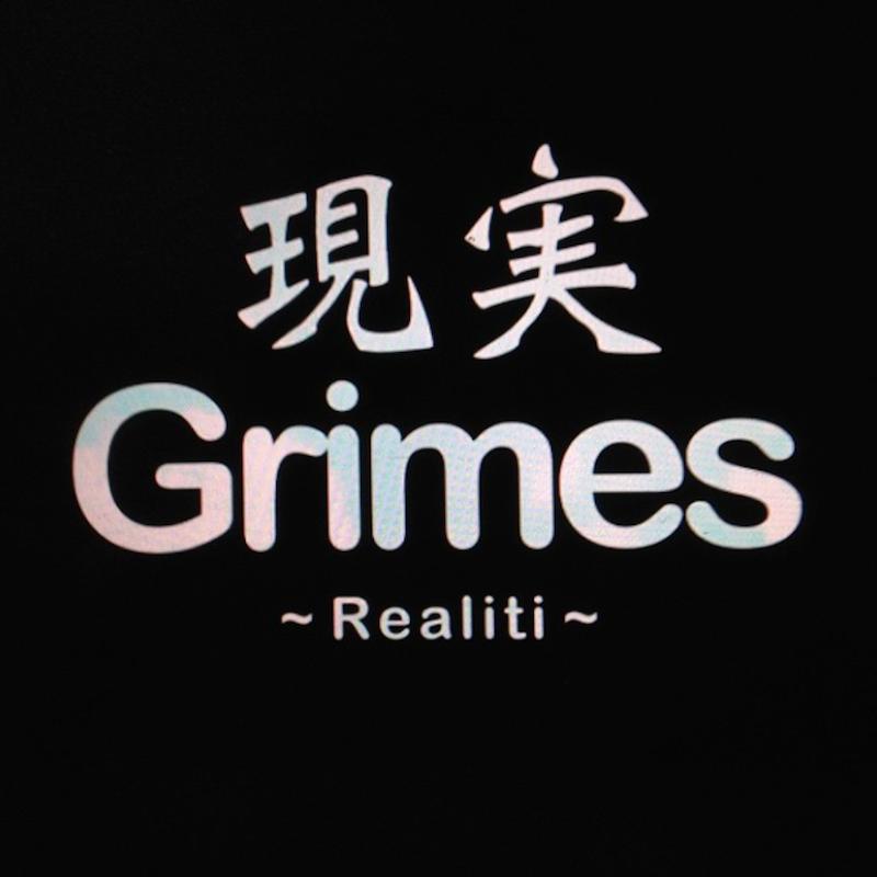 Grimes - Realiti